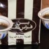 Mappamondo del caffè: Libano