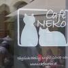 A Vienna il primo Neko Café europeo